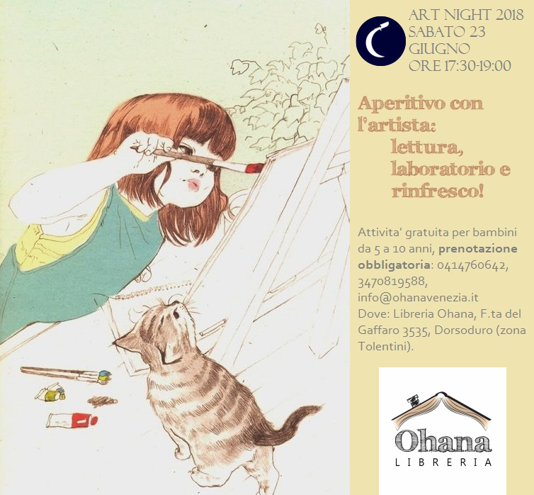 Art Night 2018: aperi-libro con l'artista! Lettura, rinfresco e laboratorio.